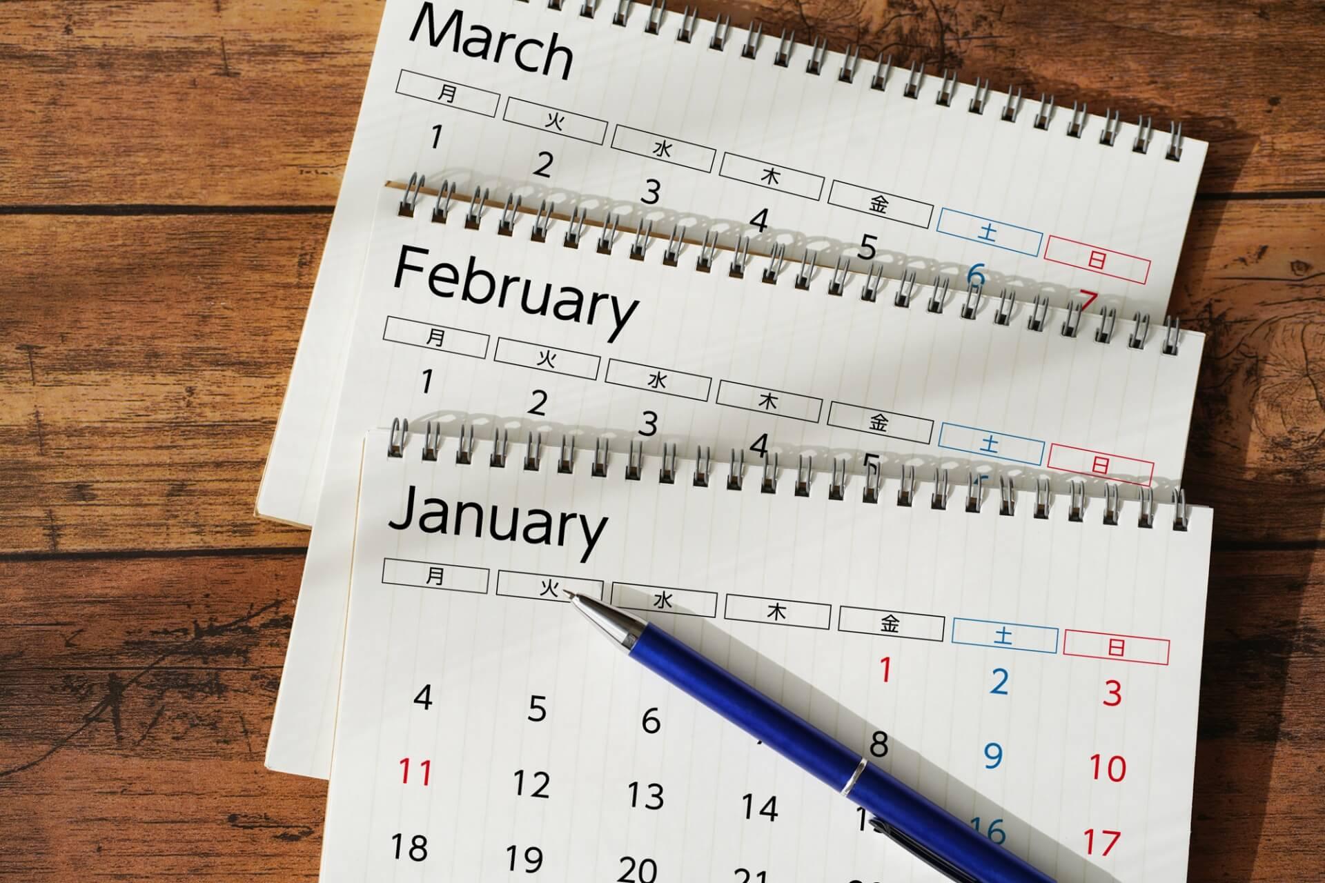 ポコチャ イベントカレンダー